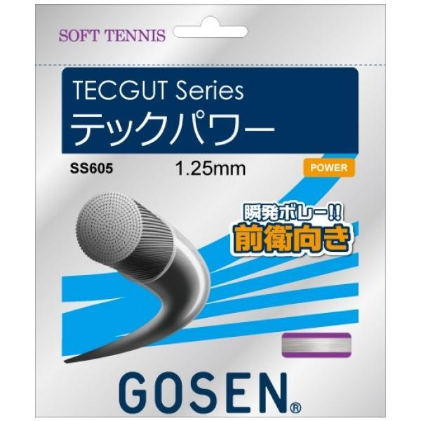 GOSEN ゴーセン 「テックパワー」SS605 ソフトテニスストリング ガット [ポスト投函便対応]|kpi