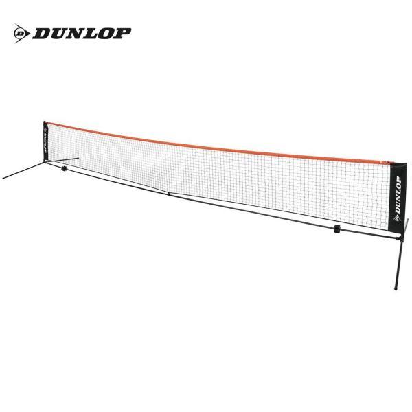 ダンロップ DUNLOP テニスコート用品  ネット・ポストセット 6mタイプ ST-8001 テニスネット 簡易ネット 『即日出荷』