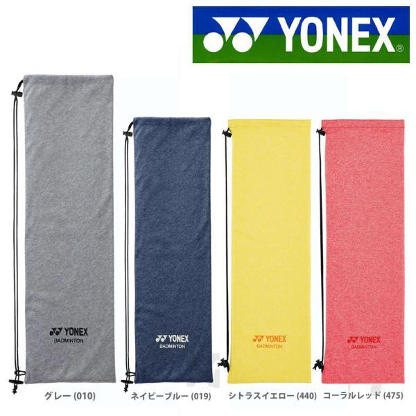 YONEX ヨネックス 「ソフトケース バドミントン用  AC543」バドミントンバッグ