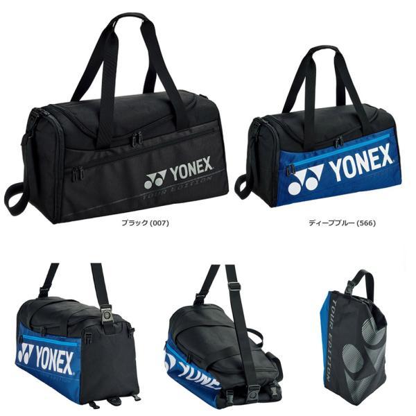 ヨネックス YONEX テニスバッグ・ケース  2WAYダッフルバッグ BAG2001 バドミントンバッグ  『即日出荷』