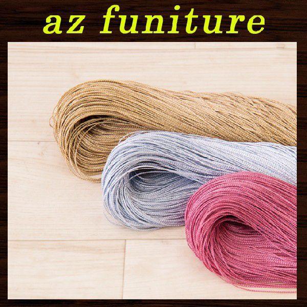 ストリング 暖簾 のれん のれんカーテン 暖簾カーテン 間仕切り ひものれん ひも暖簾 ストリングカーテン オシャレ おしゃれ かわいい カワイイ 可愛い
