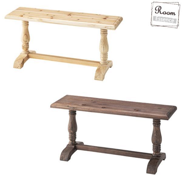 ミニベンチ ベンチ 椅子 木製 腰掛け おしゃれ インテリア かわいい 花台 天然木 長椅子 チェア 踏み台 木目 ウッド シンプル モダン かっこい