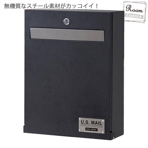 ポスト ポスト 郵便受け 新聞受け メールボックス おしゃれ インテリア かわいい 屋外用 鍵付き 取り出しやすい 扉付き スチール ポストボックス