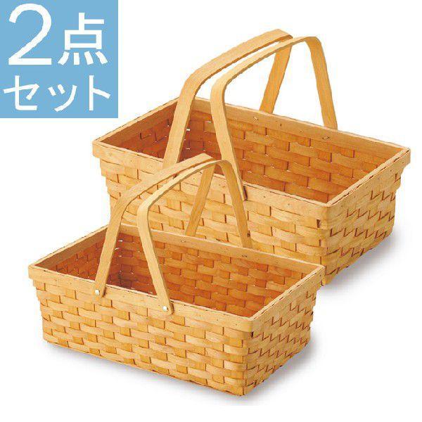 かご カゴ 籠 バスケット 店舗什器 ランドリーバスケット 洗濯かご 小物入れ 小物収納ケース 収納ボックス 収納ケース 衣類収納 おしゃれ