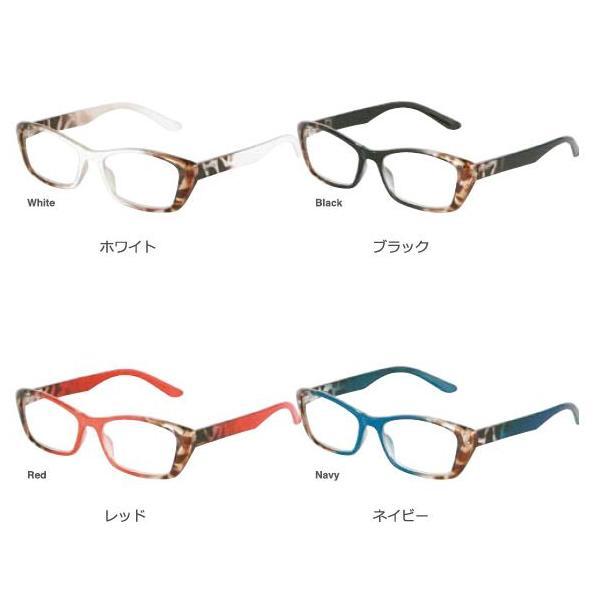 老眼鏡 シニアグラス 眼鏡 メガネ めがね リーディンググラス めがねフレーム
