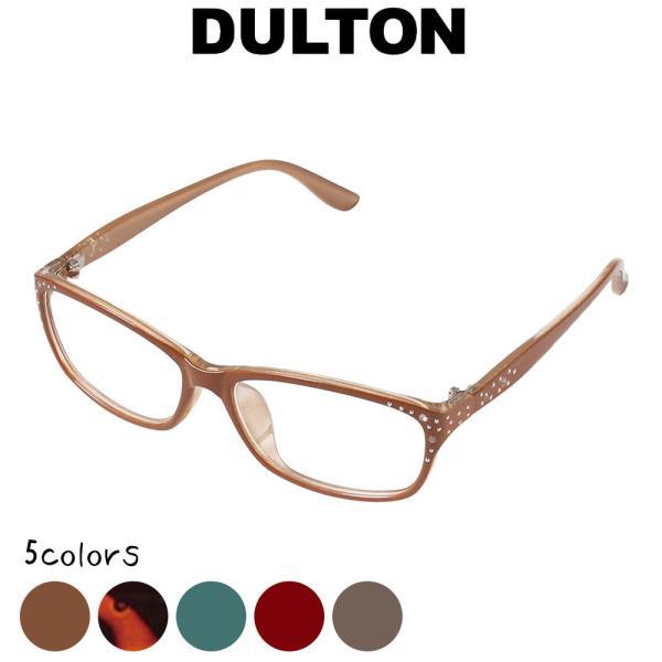 リーディンググラス リーディンググラス 老眼鏡 シニアグラス めがね 眼鏡 メガネ おしゃれ かわいい コンパクト 男性用 女性用 読書用 度付き