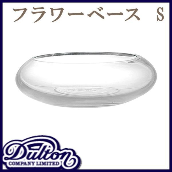 花瓶 フラワーベース 花びん 花器 ガラス花瓶 ガラスベース ガラス鉢 鉢 水鉢 ガラス製 おしゃれ 北欧 シンプル ナチュラル 丸型 浅い