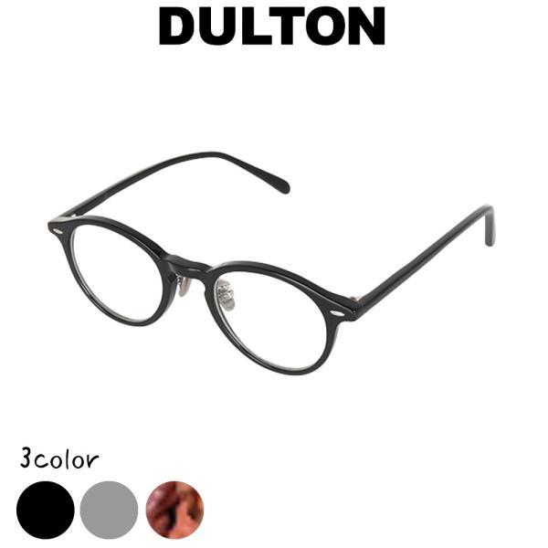 【UVカットメガネ】 眼鏡 メガネ  サングラス  眼鏡 ゴーグル ファッション クリアレンズ 透明レンズ 丸 おしゃれ かわいい レトロ クラシック