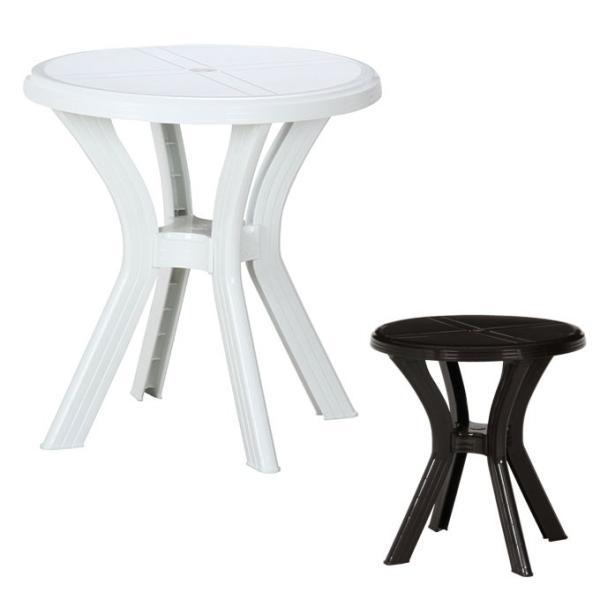 イタリア製 ガーデンテーブル テーブル カフェテーブル 丸テーブル 机 エクステリアテーブル 庭用テーブル アウトドアテーブル 屋外テーブル