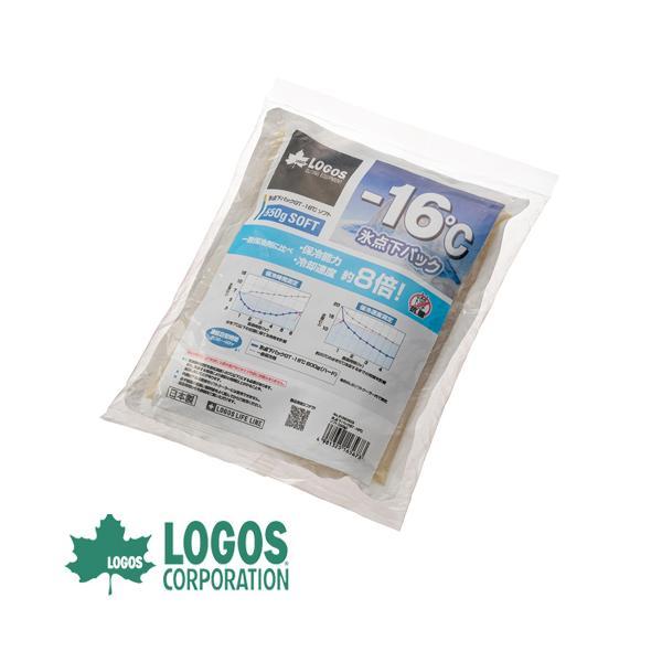 保冷剤 ロゴス LOGOS 氷点下パックGT-16℃・ソフト550g 保冷剤 保冷材 保冷パック 蓄冷剤 蓄冷材 アイスパック 強力 長時間 氷点下 ジェル