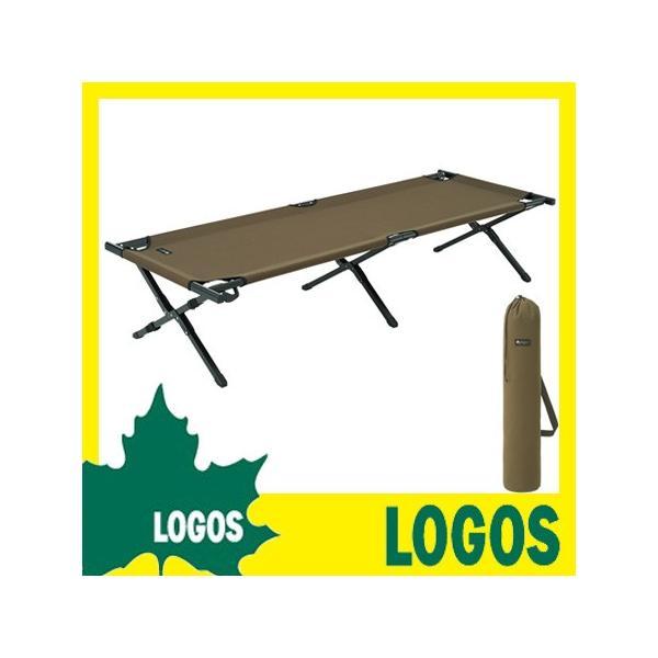 グランベーシック EZアッセムコット 折りたたみベッド 簡易ベッド アウトドアベッド LOGOS ロゴス 折りたたみ式 折り畳み式 コンパクト収納 送料無料