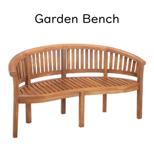 『ピーナッツベンチ』ガーデンベンチ ベンチ ガーデンチェア パークベンチ 屋外用ベンチイス 椅子 チェア 茶色 ブラウン チーク材 商業施設 ゴルフ場