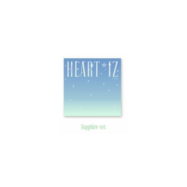IZ*ONE 2nd Mini Album [HEART*IZ](Sapphire Ver.)|kpopbokujostore