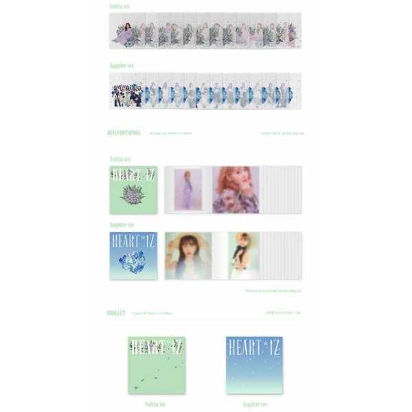 IZ*ONE 2nd Mini Album [HEART*IZ](Sapphire Ver.)|kpopbokujostore|02