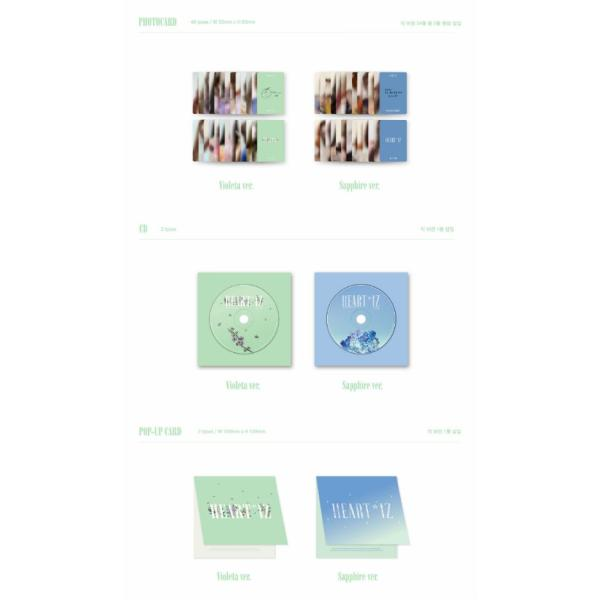 IZ*ONE 2nd Mini Album [HEART*IZ](Sapphire Ver.)|kpopbokujostore|03