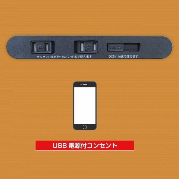 家具用コンセント (USB電源付コンセント) kqlfttools 02