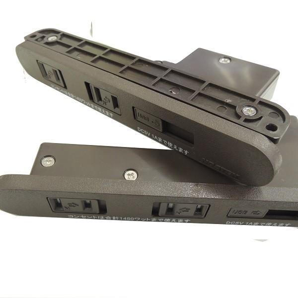 家具用コンセント (USB電源付コンセント) kqlfttools 03