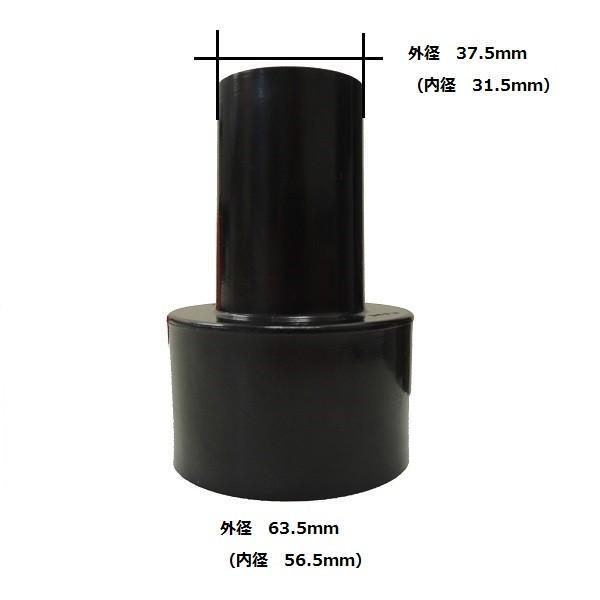 ホース変換アダプター63.5mmφ→38mmφの集塵ホース用|kqlfttools|03