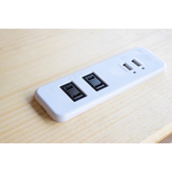 家具製作用埋め込みコンセント (2ツ口 + USB)  |kqlfttools|04