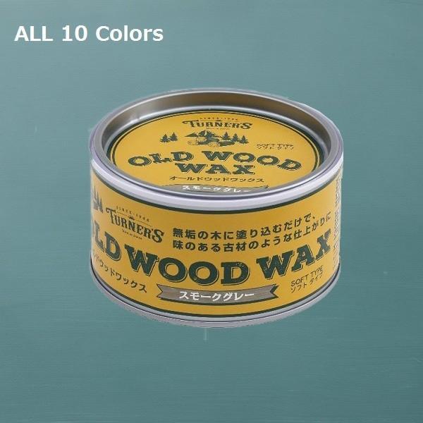 OLD WOOD WAX 350ml kqlfttools 02