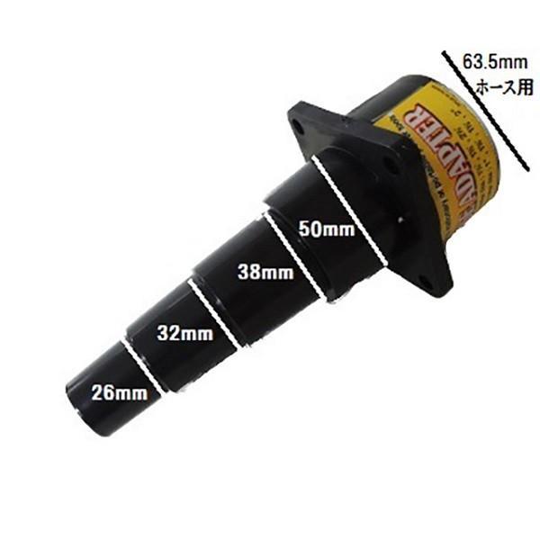 ダストポートダウンポート (63.5mmからサイズダウンするポート)|kqlfttools|04
