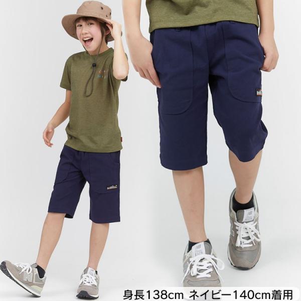(ロハテコ) / クリフメイヤーキッズ LOHATECOショーツ 【120cm〜160cm】 (KRIFF MAYER KIDS)