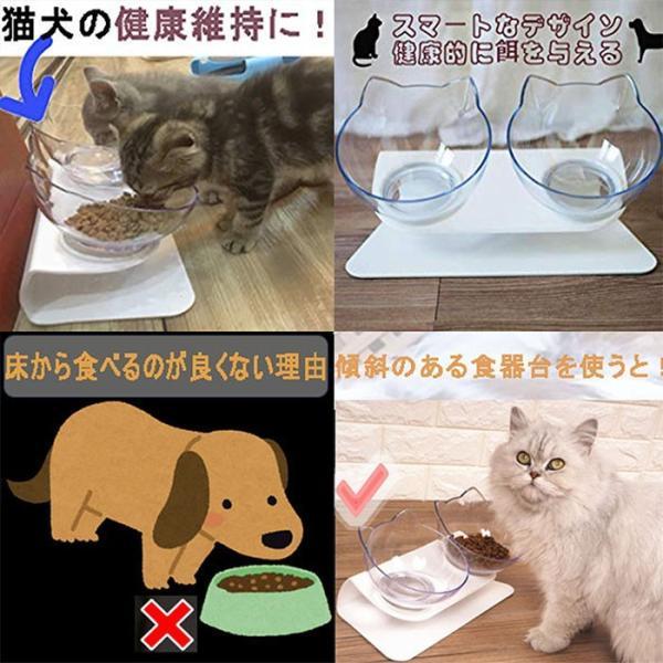 猫 フードボウル 猫 えさ 皿 小型犬用 食器 ダイニング フードボール ペット食器 2個セット krisonstore 13
