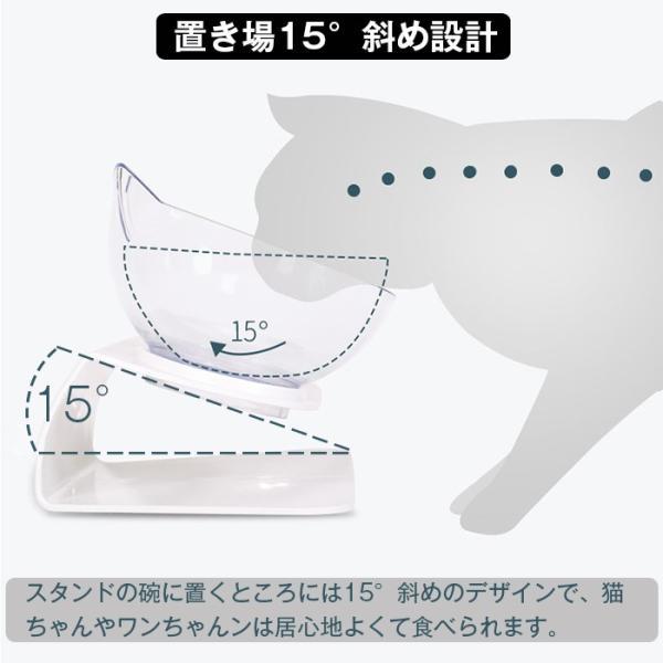 猫 フードボウル 猫 えさ 皿 小型犬用 食器 ダイニング フードボール ペット食器 2個セット krisonstore 03