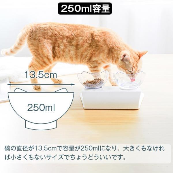猫 フードボウル 猫 えさ 皿 小型犬用 食器 ダイニング フードボール ペット食器 2個セット krisonstore 06