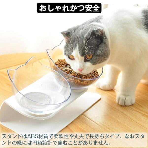 猫 フードボウル 猫 えさ 皿 小型犬用 食器 ダイニング フードボール ペット食器 2個セット krisonstore 10