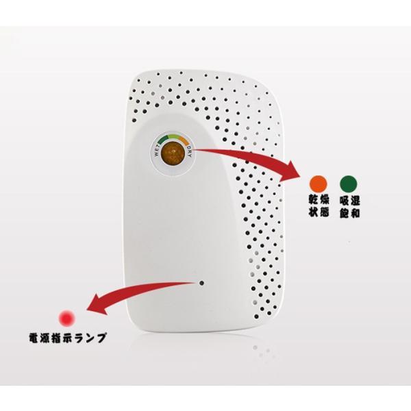 除湿器 ミニ除湿機  衣類乾燥機 カビ防止 [梅雨対策] コンパクト 省エネ |krisonstore|03