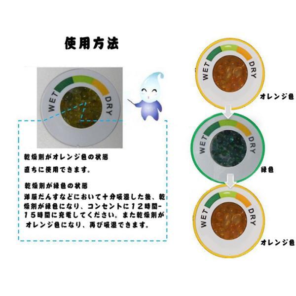 除湿器 ミニ除湿機  衣類乾燥機 カビ防止 [梅雨対策] コンパクト 省エネ |krisonstore|05