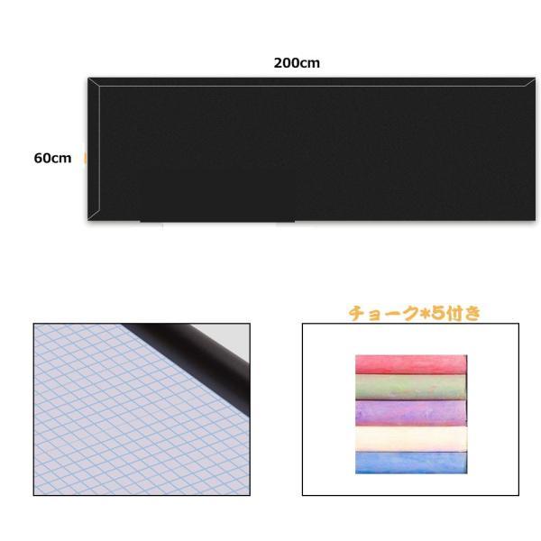 2個入りブラックボードシート 黒板シート 壁に貼れる 60*200cm 壁紙シール お絵かき 子供部屋 会議室 オフィス メモ 黒板アート チョーク付き|krisonstore|10