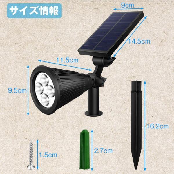 ソーラーライト 屋外 LEDスポットライト 夜間自動点灯 配線不要 電気代不要 間壁 玄関先 芝生 ガーデンライト アウトドアソーラーled照明 krisonstore 12