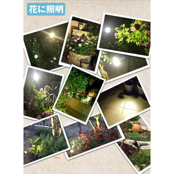 ソーラーライト 屋外 LEDスポットライト 夜間自動点灯 配線不要 電気代不要 間壁 玄関先 芝生 ガーデンライト アウトドアソーラーled照明 krisonstore 13