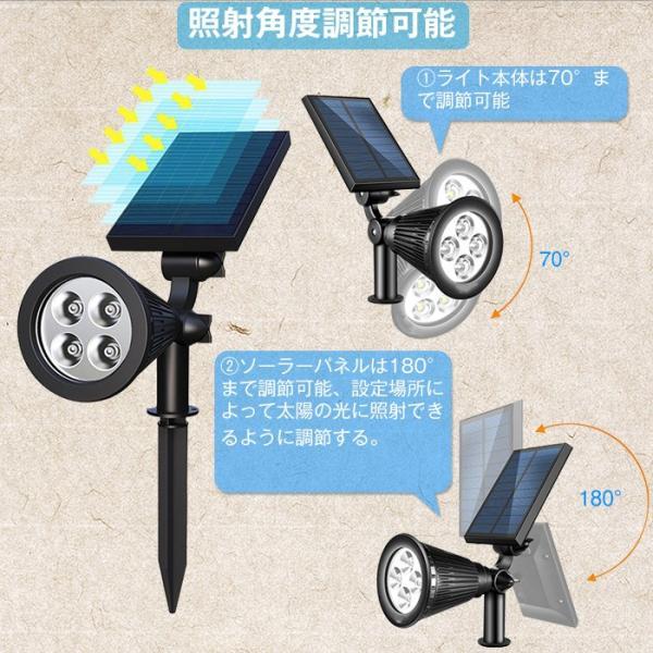 ソーラーライト 屋外 LEDスポットライト 夜間自動点灯 配線不要 電気代不要 間壁 玄関先 芝生 ガーデンライト アウトドアソーラーled照明 krisonstore 05