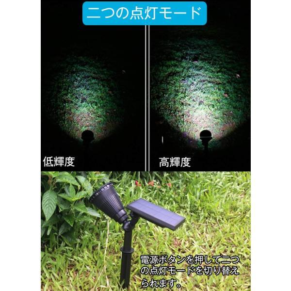 ソーラーライト 屋外 LEDスポットライト 夜間自動点灯 配線不要 電気代不要 間壁 玄関先 芝生 ガーデンライト アウトドアソーラーled照明 krisonstore 08