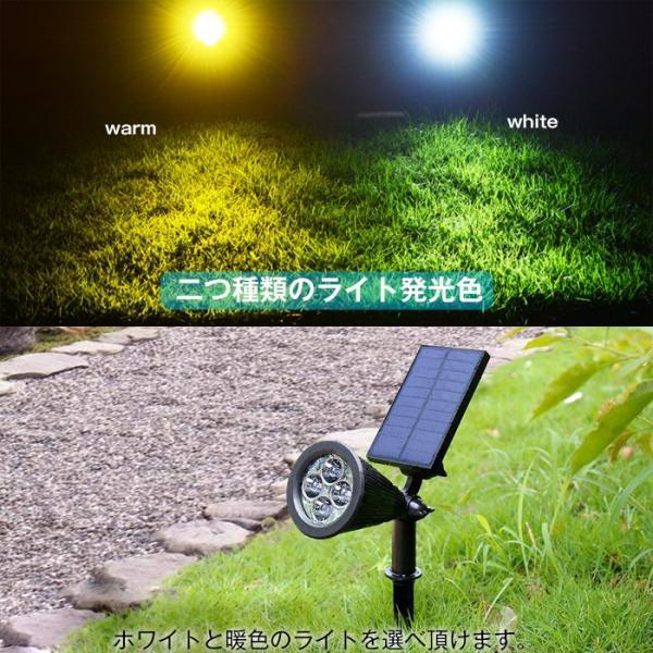 ソーラーライト 屋外 LEDスポットライト 夜間自動点灯 配線不要 電気代不要 間壁 玄関先 芝生 ガーデンライト アウトドアソーラーled照明 krisonstore 09