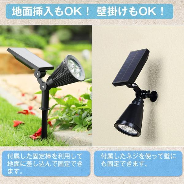 ソーラーライト 屋外 LEDスポットライト 夜間自動点灯 配線不要 電気代不要 間壁 玄関先 芝生 ガーデンライト アウトドアソーラーled照明 krisonstore 10