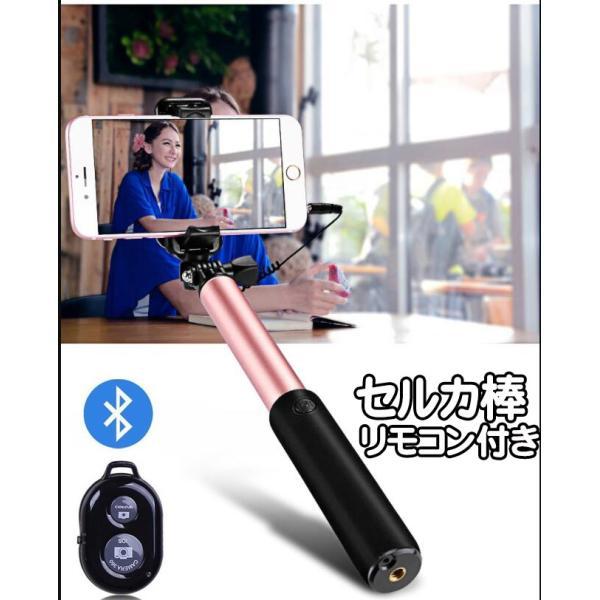 自撮り棒 セルカ棒 Bluetooth リモコン付き iphone Android対応 360°回転 写真撮影 krisonstore