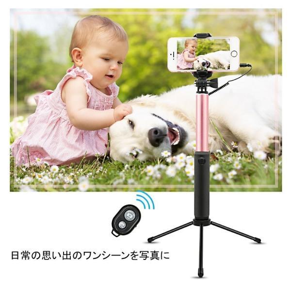自撮り棒 セルカ棒 Bluetooth リモコン付き iphone Android対応 360°回転 写真撮影 krisonstore 06