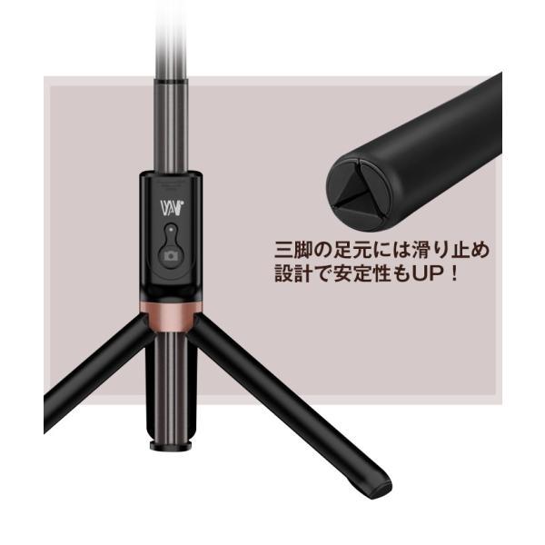 自撮り棒 セルカ棒 Bluetoothリモート 三脚一脚兼用 IphoneAndroidに対応 遠距離撮る可 日本語説明書付き|krisonstore|12