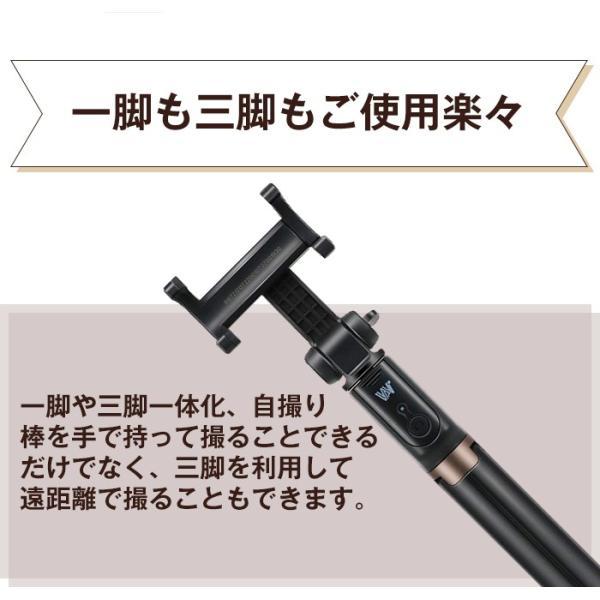 自撮り棒 セルカ棒 Bluetoothリモート 三脚一脚兼用 IphoneAndroidに対応 遠距離撮る可 日本語説明書付き|krisonstore|04