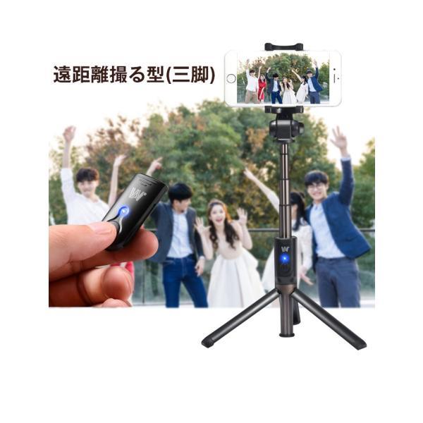 自撮り棒 セルカ棒 Bluetoothリモート 三脚一脚兼用 IphoneAndroidに対応 遠距離撮る可 日本語説明書付き|krisonstore|06
