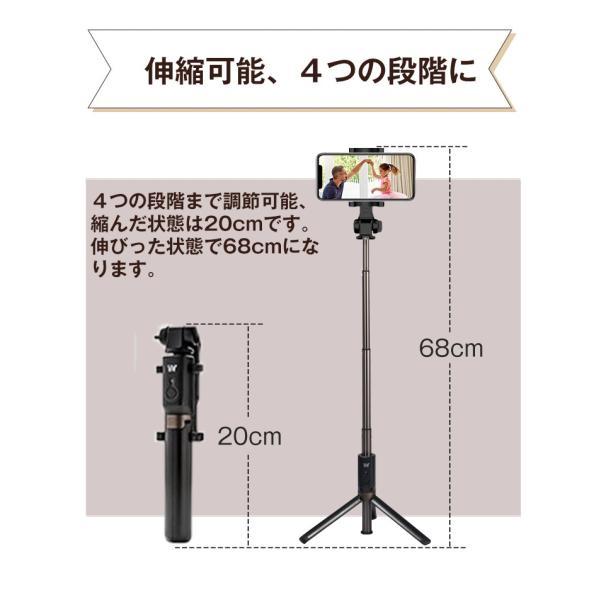 自撮り棒 セルカ棒 Bluetoothリモート 三脚一脚兼用 IphoneAndroidに対応 遠距離撮る可 日本語説明書付き|krisonstore|07