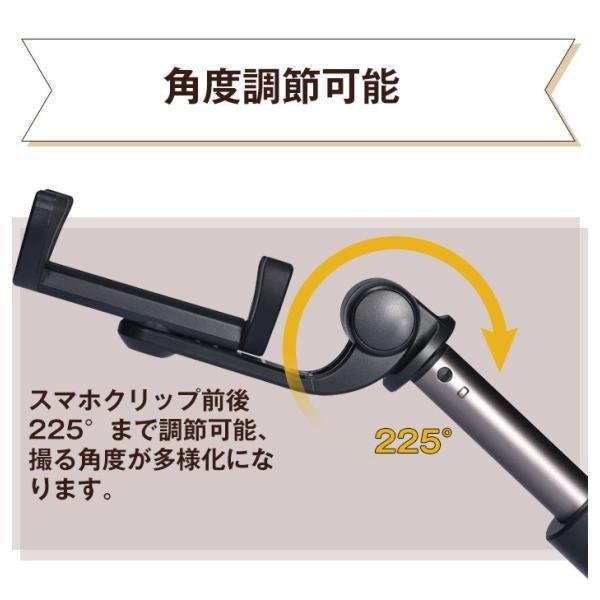自撮り棒 セルカ棒 Bluetoothリモート 三脚一脚兼用 IphoneAndroidに対応 遠距離撮る可 日本語説明書付き|krisonstore|08