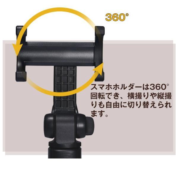 自撮り棒 セルカ棒 Bluetoothリモート 三脚一脚兼用 IphoneAndroidに対応 遠距離撮る可 日本語説明書付き|krisonstore|09