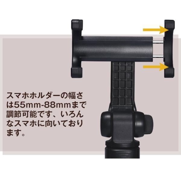 自撮り棒 セルカ棒 Bluetoothリモート 三脚一脚兼用 IphoneAndroidに対応 遠距離撮る可 日本語説明書付き|krisonstore|10