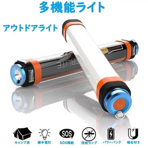 キャンプ ライト 懐中電灯 Led ランタン 充電式 USB充電式 ランタン 携帯型 6つ点灯モード IP68防水