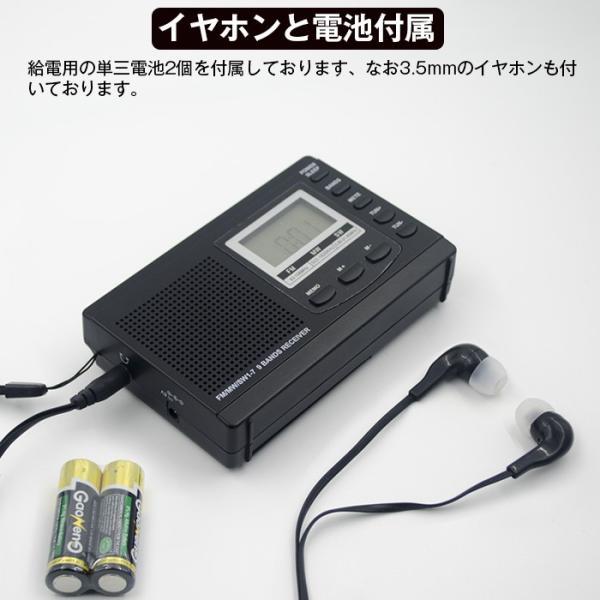 ラジオ 小型ポータブル FMAMSW ワイドFM対応 高感度受信クロックラジオ イヤホン付き タイマー機能 USB電池式 横置き型 日本語取扱説明書付き|krisonstore|13